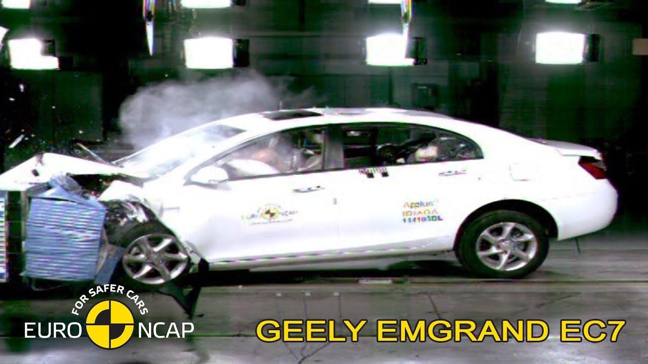 Geely Emgrand ec7 краш тест