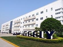 Завод Geely