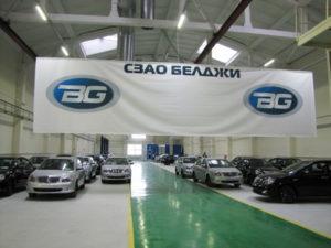 Белорусская сборка Geely SC7 и Emgrand X7