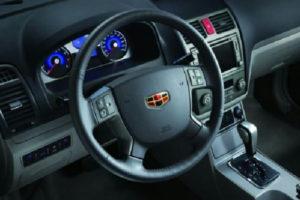Вариатор на автомобиль Geely Emgrand EC7