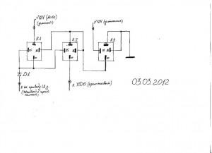 Схема подключения противотуманных фар Geely Emgrand