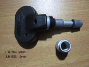 Система мониторинга давления в шинах Geely Emgrand