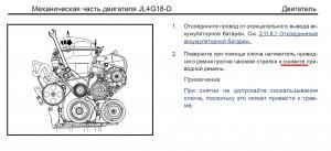 Механическая часть двигателя Geely Emgrand EC7