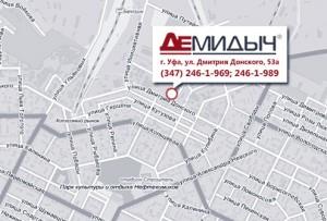 Автомобили Geely Emgrand в городе Уфа