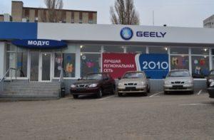 Geely Emgrand в Ростове