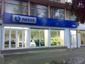 Geely Emgrand купить в Украине