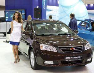 В Волгограде купить автомобиль Geely Emgrand
