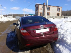 Geely Emgrand 1.5
