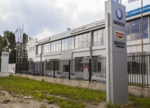 Купить Geely Emgrand X7 в Екатеринбурге