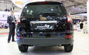Купить Geely Emgrand X7 в Москве