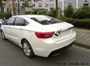 Geely Emgrand EC9 2015