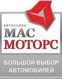 Geely купить в МасМоторс в Москве