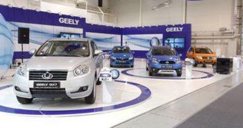 Автосалон Geely