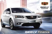 Geely Finance