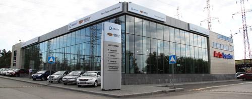 Geely Екатеринбург