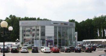 Geely Курск официальный сайт