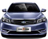 Компания Geely намерена сократить объемы поставок новых автомобилей