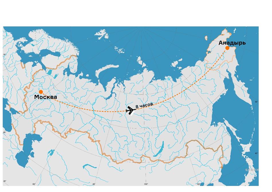 Грузоперевозки Москва Анадырь