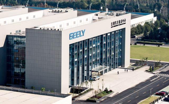 Компания Geely