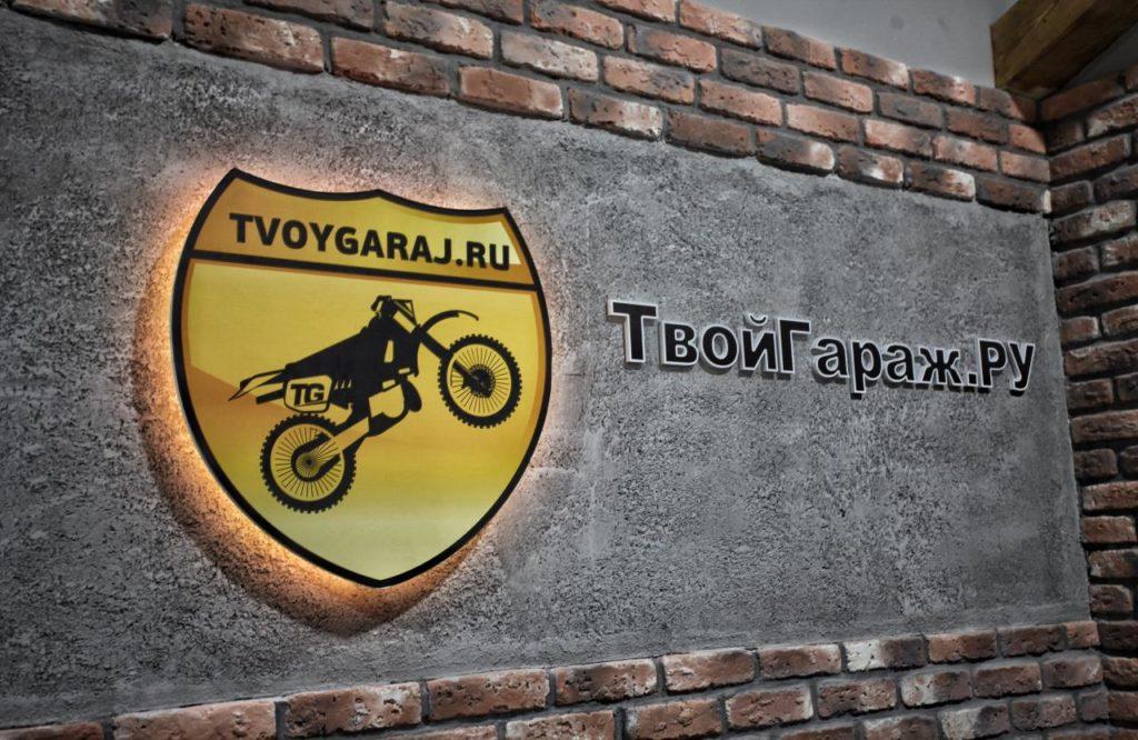 Стелс квадроциклы официальный дилер